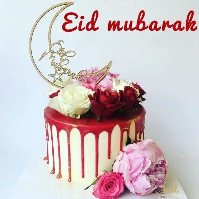 Eid mubarak taart